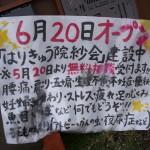 2011_0426_153728-DSCN05691