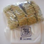 2012_0227_105100-DSCN0685